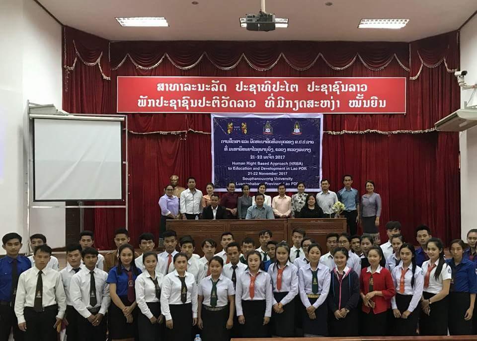 Lao-PDR-Seminar-2