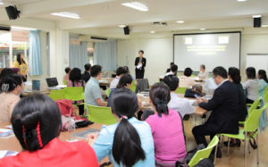 The 3rd Lecturer Workshop on Teaching Human Rights